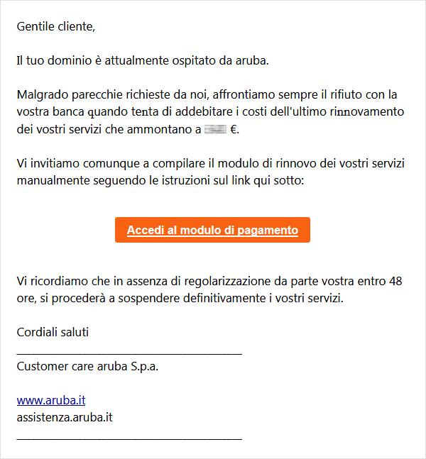Esempio di email di phishing Aruba